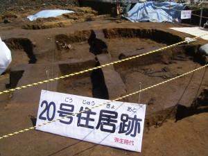 弥生時代竪穴建物